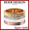 Anillo Boucheron Quatre White